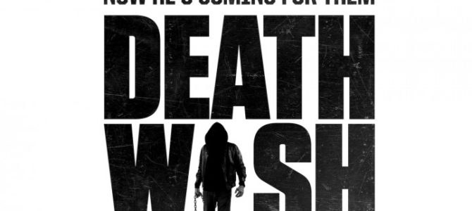 Death Wish starring Bruce Willis – Official Trailer